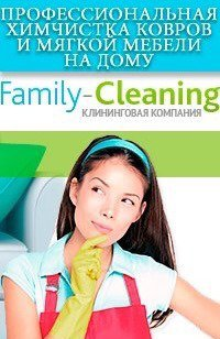 Family-cleaning