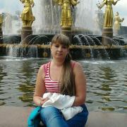 Горячий педикюр, Ксения, 38 лет
