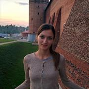 Имидж-консультант, Алена, 30 лет
