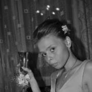 Доставка продуктов из Ленты - Севастопольская, Мария, 31 год
