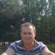 Замена микрофона iPhone 5S, Денис, 40 лет