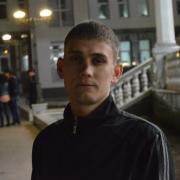 Доставка продуктов из Ленты в Волоколамске, Андрей, 32 года