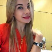 Кератиновое восстановление волос, Вера, 29 лет