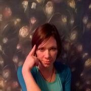 Доставка картошка фри на дом - Молодежная, Алена, 34 года