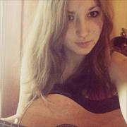 Настройка таргетированной рекламы, Анастасия, 24 года