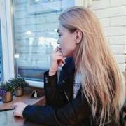 Специалист по трафику, Наталья, 28 лет
