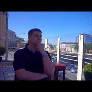 Доставка хлеба на дом в Красногорске, Сергей, 34 года