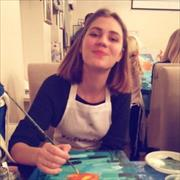 Цыганские ансамбли на праздник, Татьяна, 24 года
