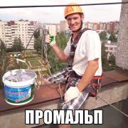 Реставрация стульев в Перми, Михаил, 44 года