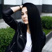 Микротоки, Юлия, 22 года