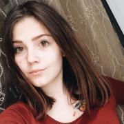 Доставка поминальных обедов (поминок) на дом в Пушкине, Наталия, 23 года