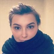 Услуги пирсинга в Новосибирске, Анастасия, 26 лет