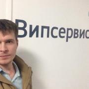 Монтаж газового котла отопления, Дмитрий, 31 год