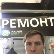 Замена тачскрина Айфон 10, Денис, 28 лет
