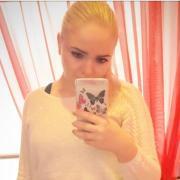 Доставка продуктов из магазина Зеленый Перекресток - Дмитровская, Мария, 36 лет