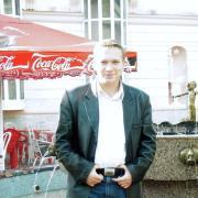 Мойка крыш в Томске, Евгений, 41 год