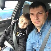 Ремонт iPhone XS Max, Саша, 38 лет
