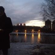 Доставка утки по-пекински на дом - Проспект Вернадского, Кирилл, 23 года