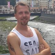 Доставка корма для собак в Звенигороде, Андрей, 33 года