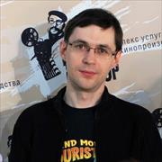 Услуги печников, Сергей, 41 год