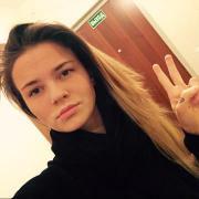 мария Бердышева