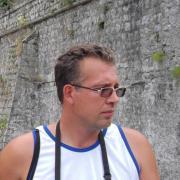 Строительство котельных под ключ, Илья, 46 лет