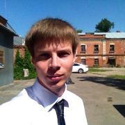 Доставка на дом сахар мешок в Серпухове, Павел, 28 лет