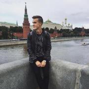 Доставка корма для собак - Улица Академика Янгеля, Алексей, 23 года