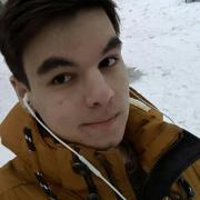 Доставка фаст фуда на дом в Орехово-Зуево, Руслан, 22 года