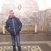 Ремонт IWatch в Новосибирске, Евгений, 32 года