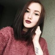 Название для группы ВКонтакте, Евгения, 26 лет