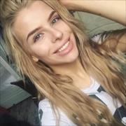 Стилисты в Челябинске, Мария, 23 года