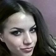 Лечение иглоукалыванием межпозвоночной грыжи, Александра, 31 год