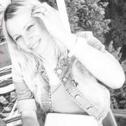 Бразильская эпиляция, Екатерина, 32 года