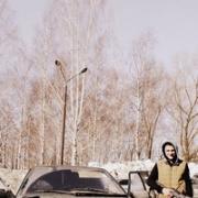 Доставка товаров в Томске, Максим, 23 года