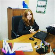 Снятие с регистрационного учёта, Ксения, 29 лет