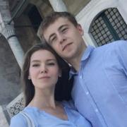 Услуги гувернантки в Уфе, Роберт, 27 лет