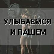 Замена фар, Сергей, 38 лет