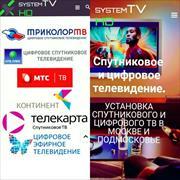 Установка спутниковой антенны Триколор, Вадим, 42 года