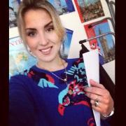 Кристина Манацюк, г. Витебск