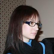 Ирина Антонян, г. Санкт-Петербург