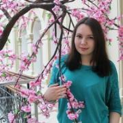 Татьяна Белова, г. Москва
