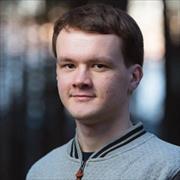 Монтаж инженерных систем в Уфе, Ильмир, 26 лет