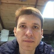 Замена Face ID iPhone X, Евгений, 46 лет