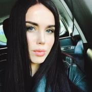 Veronika L., г. Москва