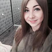 Услуги глажки в Ярославле, Анастасия, 26 лет