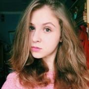 Взыскание долгов в Нижнем Новгороде, Юлия, 24 года