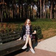 Парикмахеры в Воронеже, Александра, 24 года