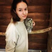 Услуги логопедов в Уфе, Диана, 25 лет