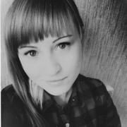 Обучение бизнес тренера в Ярославле, Ксения, 28 лет